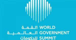 """World Government Summit"" Plotting Your Future"